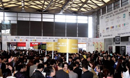 2018中国(厦门)国际休闲旅游博览会