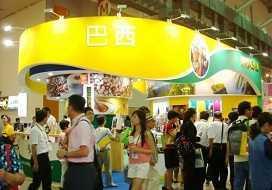 第四届世界厨师艺术节暨2019中国国际餐饮交易博览会