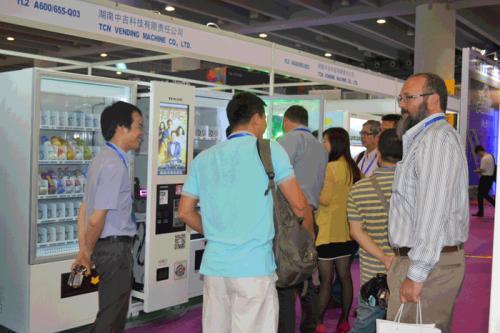 2019第七届中国(广州)国际自助售货系统与设施博览交易会