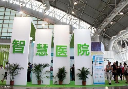 第二十五届中国国际营养健康产业(北京)展览会