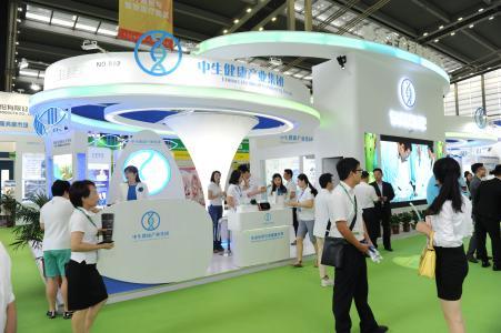 第十七届西博会中国国际营养健康产业(成都)展览会