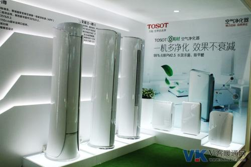 2019上海國際供暖及空調熱泵技術設備博覽會