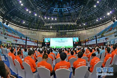2018中国(昆山)节能低碳产业展览会