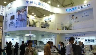 中國中西部(合肥)醫療器械展覽會