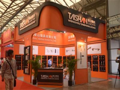 2019上海國際鎖具安防產品展覽會