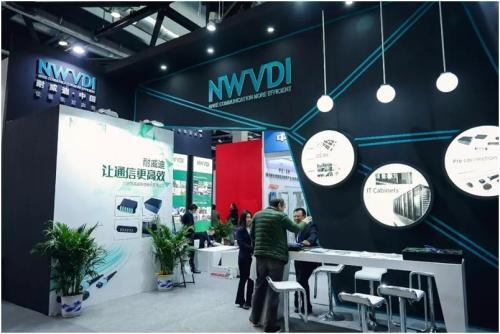 IIBE2019第四届中国国际智能建筑展览会