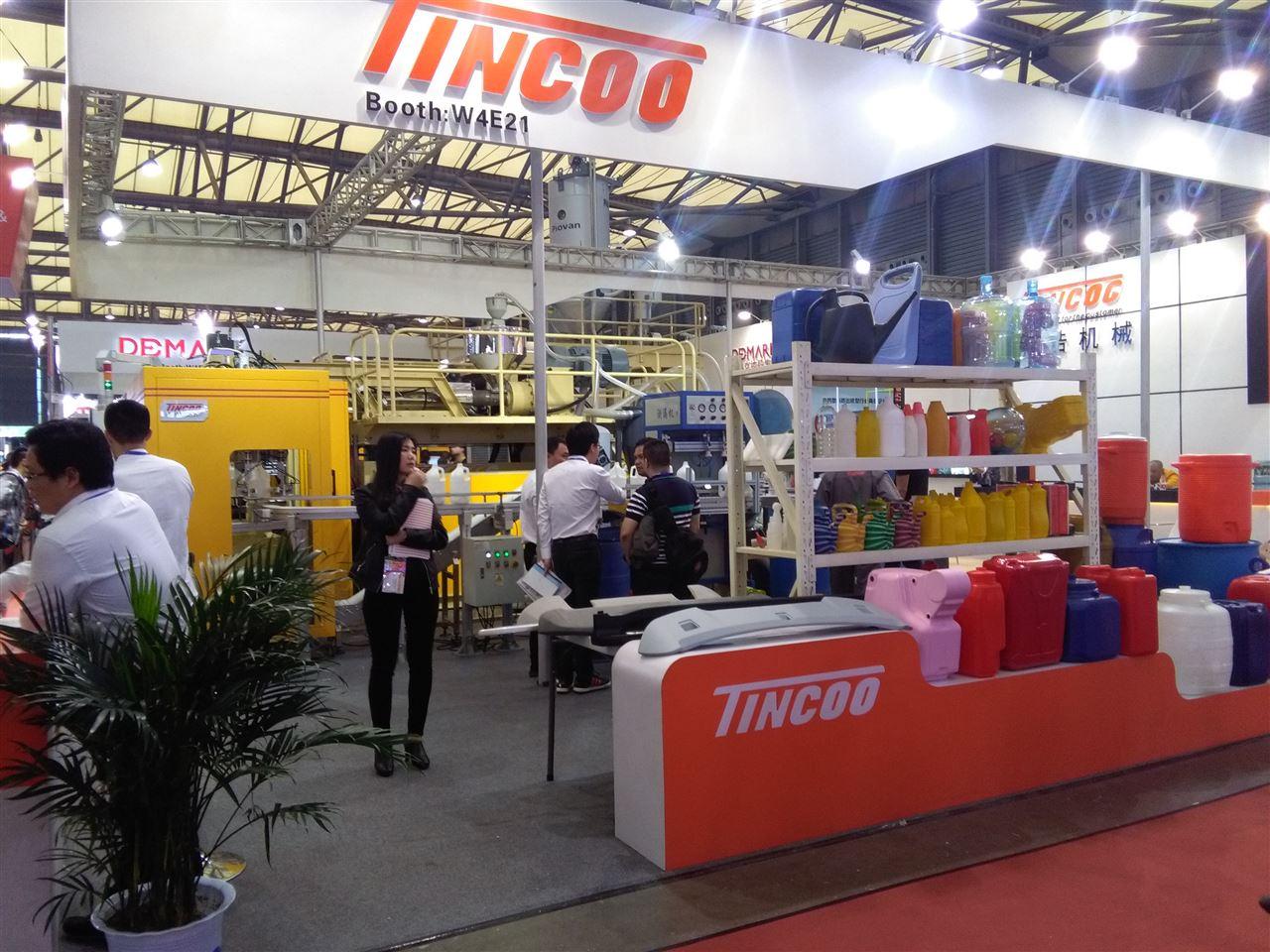 2017年加纳国际塑料和橡胶工业展