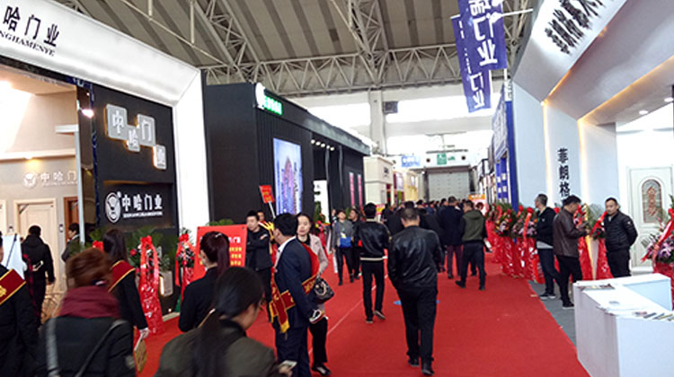 建博会——上海建博会